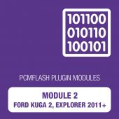 PCM Flash - Module 2 - Ford Kuga 2, Ford Explorer from 2011 MY (pcmflash_module2)